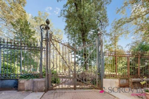 Appartamento di lusso in vendita Lione, 173 m², 3 Camere, 1298000€
